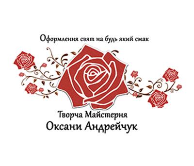 Творча майстерня Оксани Андрейчук